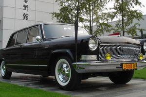 Classic Cars In China? It's Starting To Happen Now…