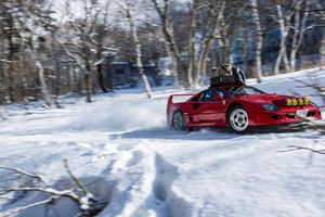 Red Bull Filmed An F40 Rallying Through Japanese Snow Because Of Course It Did
